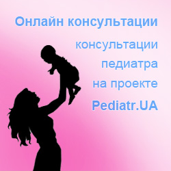 pediator.ua