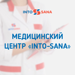 into_sana_1